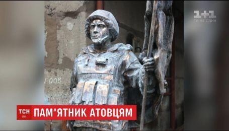 Памятник атовшникам появился в центре Никополя