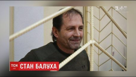 Влада окупованого Криму не допускає лікарів до політв'язня Володимира Балуха