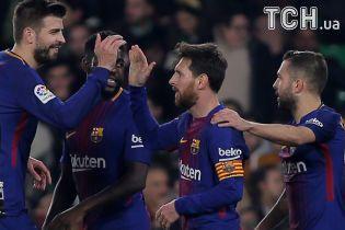 """""""Барселона"""" на виїзді не залишила шансів """"Бетісу"""""""