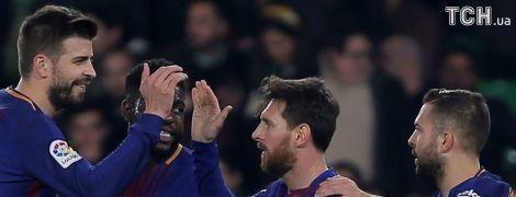 """""""Барселона"""" на выезде не оставила шансов """"Бетису"""""""