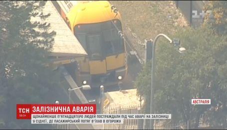 Авария на железной дороге в Австралии. По меньшей мере 15 человек получили травмы