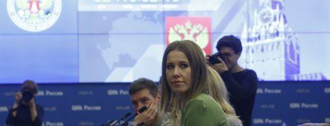 Стало відомо, коли Верховний суд РФ розгляне апеляцію Собчак щодо реєстрації Путіна кандидатом у президенти