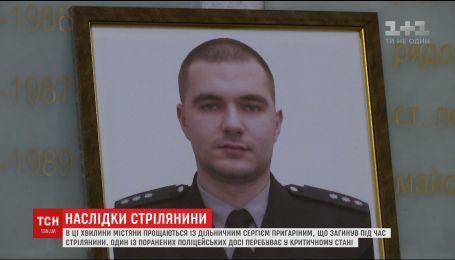 В Одессе прощаются с участковым, который погиб во время стрельбы в Одессе