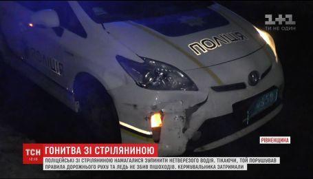 На Рівненщині копи стріляли по автівці, щоб зупинити нетверезого водія