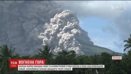 Власти Филиппин объявили об эвакуации из-за активности вулкана