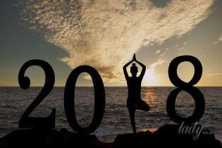Еще один тяжелый год: энергетический прогноз на 2018 год