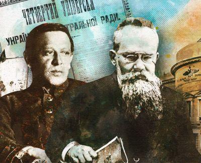100 лет независимости УНР. Как происходило становление молодого государства