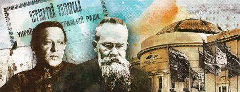 С правками от руки и бегством депутата: как Центральная Рада голосовала за независимость УНР 100 лет назад