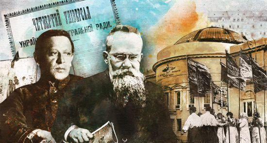 Із правками від руки та втечею депутата: як Центральна Рада голосувала за незалежність УНР 100 років тому