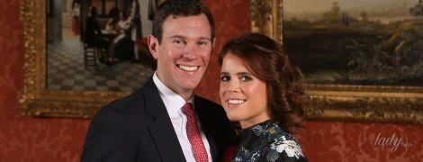 Снова праздник в королевстве: в Букингемском дворце объявили о помолвке принцессы Евгении