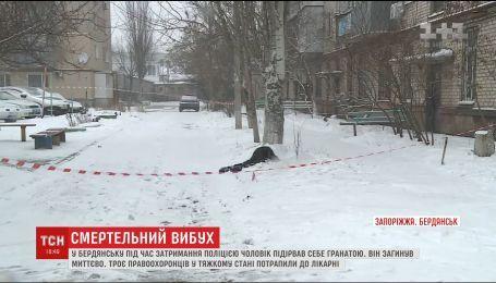 Двоє правоохоронців залишаються у тяжкому стані після вибуху гранати у Бердянську