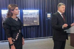 Марина Порошенко в наряде с вышивкой появилась на мероприятии ко Дню Соборности