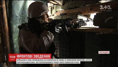 Военные в зоне АТО вынуждены бороться не только с боевиками, но и с контрабандистами