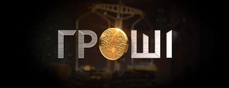 """Программа """"Гроші"""" начинает новый сезон и покажет, как аферисты наживаются на эпидемии кори в Украине"""