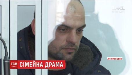 У Бердичіві почали розгляд справи чоловіка, якого підозрюють у жорстокому вбивстві дружини