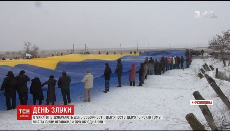 На адмінкордоні із Кримом АТОвці та кримські татари розгорнули гігантський прапор України