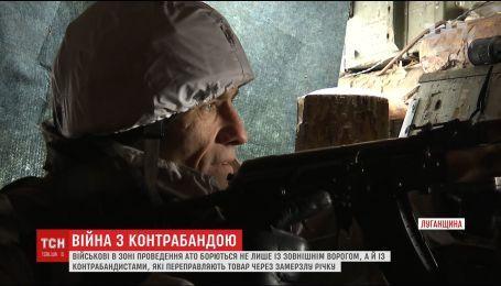 Українські військові в часи затишшя вимушені боротись з контрабандистами