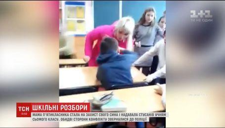 У Херсоні жінка побила старшокласників за образу сина