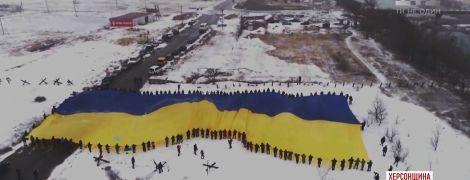 """Флаг с футбольное поле и """"Слава Украине!"""": на границе с Крымом отметили День Соборности"""
