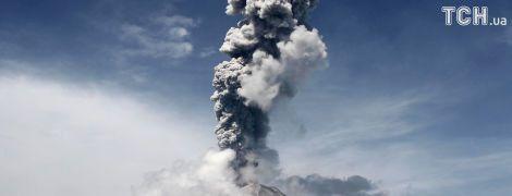 На Філіппінах сталося виверження вулкана