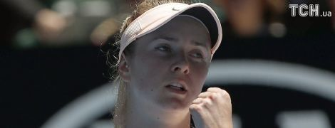Світоліна вилетіла із Australian Open