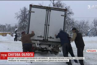 На Черкащині в'їзди в 15-тисячне містечко заблокували машини, які позастрягали в заметах