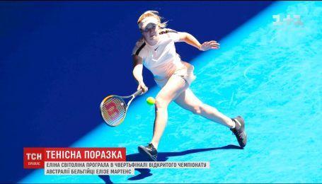 Українка Еліна Світоліна програла у четвертьфіналі на відкритому чемпіонаті Австралії з тенісу
