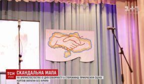 Через мапу України без Криму під час святкування Дня Соборності на Буковині відкрили кримінальне провадження