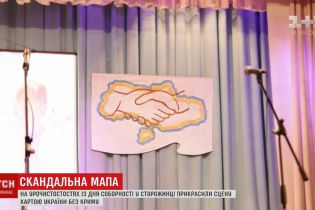 На Буковине День Соборности праздновали с картой Украины без Крыма