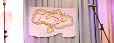 На Буковині День Соборності святкували з мапою України без Криму