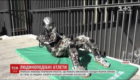 Японские ученые создали роботов, которые могут выполнять физические упражнения
