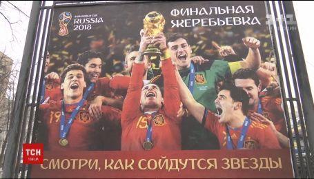 У РФ на час проведення чемпіонату світу з футболу хочуть зупинити роботу підприємств