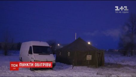 В Киеве заработают 30 дополнительных пунктов обогрева