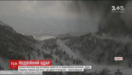 В занесенной снегом Японии произошло извержение вулкана
