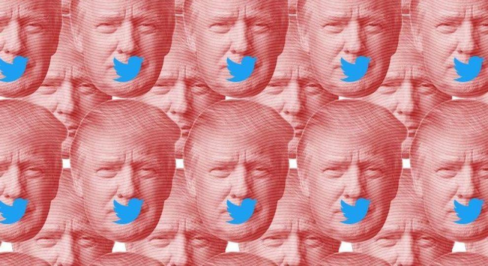 Рік Трампа у твітах