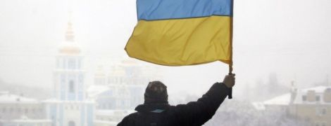 Украина поднялась на несколько позиций в рейтинге лучших стран мира