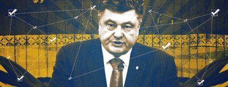 В поисках утраченного. Как Порошенко собирается выигрывать на выборах