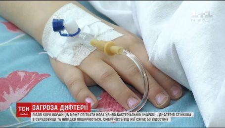 В Україні очікується спалах дифтерії