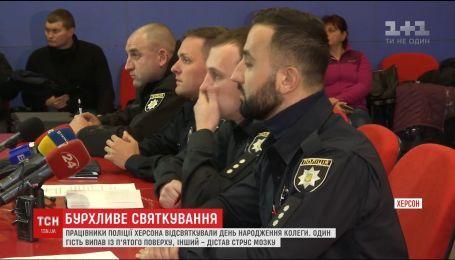 Херсонські поліцейські так святкували день народження, що один гість вилетів з балкону
