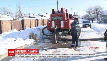 Прокуратура открыла производство по факту загрязнения земель в Прилуках