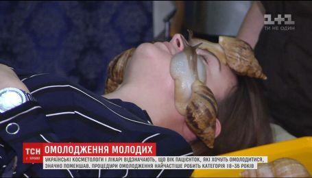 Омоложение молодых: частыми гостями украинских косметологов стали 20-летние девушки