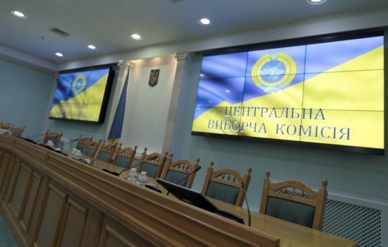 Парламент може через тиждень затвердити новий склад ЦВК – Герасимов