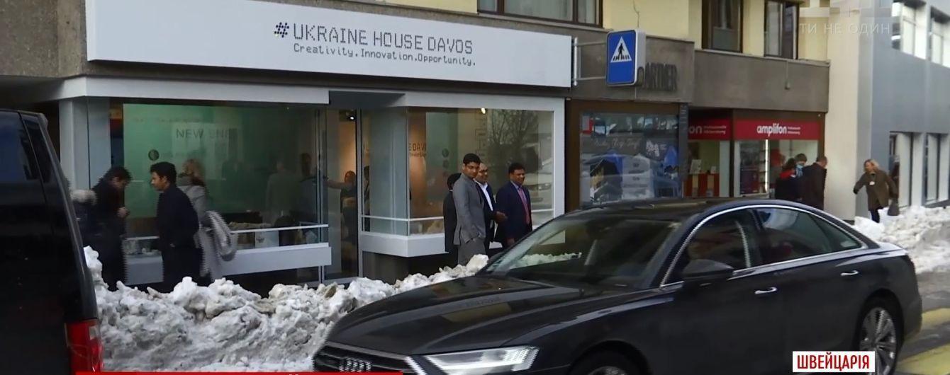 """""""Украинский дом"""" в Давосе обошелся в почти миллион долларов и будет работать напротив российского"""