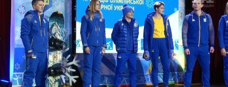 Українські спортсмени презентували форму, в якій виступатимуть на зимовій Олімпіаді