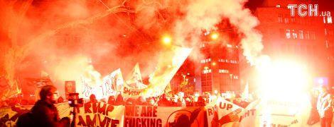У Давосі протестувальники-антиглобалісти прорвалися через периметр безпеки