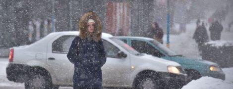 Синоптики оголосили штормове попередження для окремих регіонів. Прогноз погоди на 24 січня
