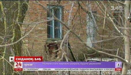 Как живется в исчезающих селах - эксклюзивный репортаж с Волыни