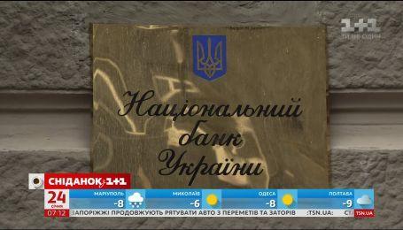 Украина поднялась на 4 ступеньки в рейтинге лучших стран мира 2018 года