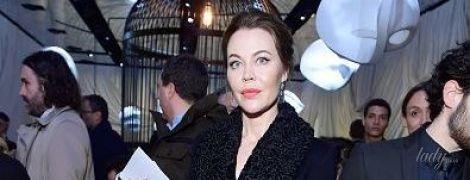 Скандал на Неделе высокой моды в Париже: русских обвинили в расизме