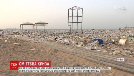 Мусорная катастрофа в Средиземном море. Тонны хлама выбросило на берег в Ливане